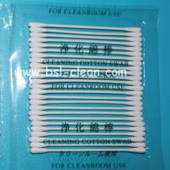 ESD Cleanroom Cotton Swab with