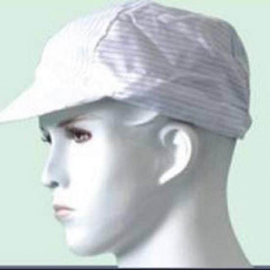 Cleanroom Hat